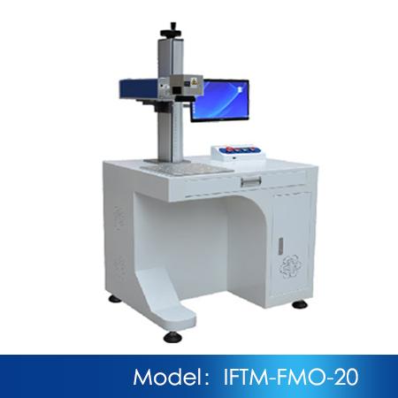 工业级光纤vwin ac米兰打标机(MOPA)